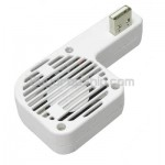 USB Cooling Fan Cooler for Nintendo Wii Console